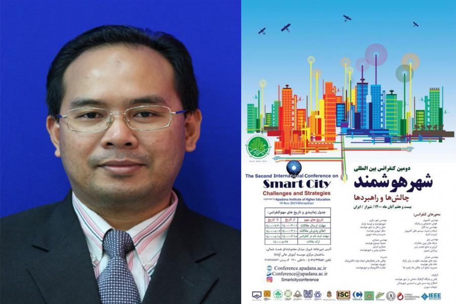 سخنران کليدي دومین کنفرانس بين المللي شهر هوشمند پرفسور علی سلامت (Prof. Ts. Dr. Ali Selamat)